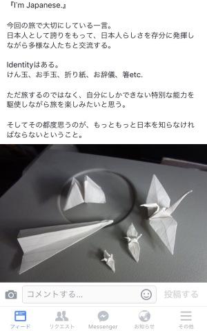 acffbd4a.jpg