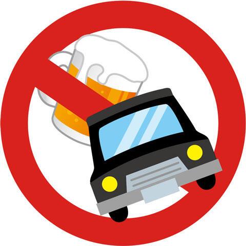 禁止する飲酒運転