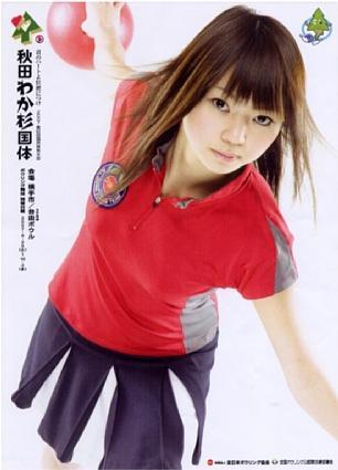 tayori028-1b