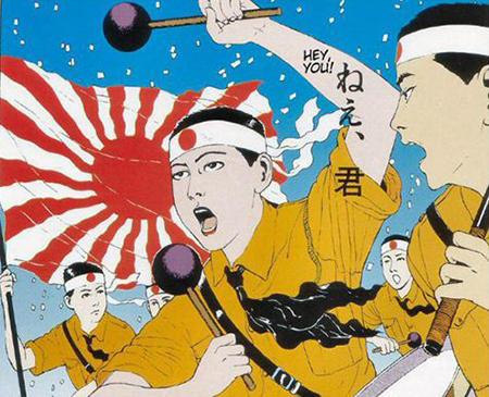 大日本帝国 勝利