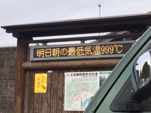 b0260054.jpg