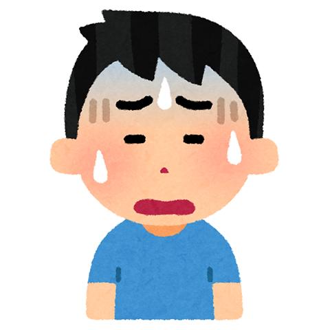 表情 (2)