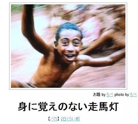 b079838d.jpg
