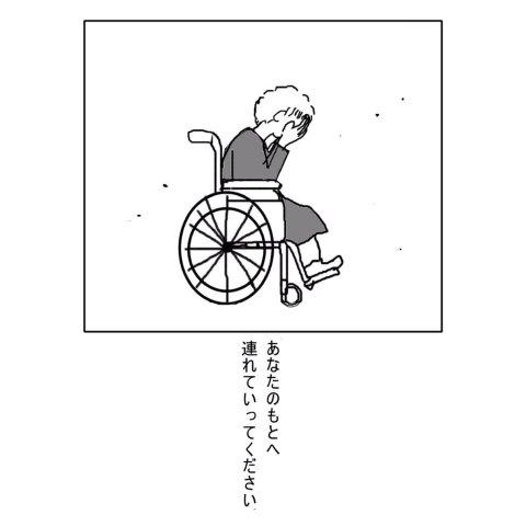 b0aa4fc3.jpg