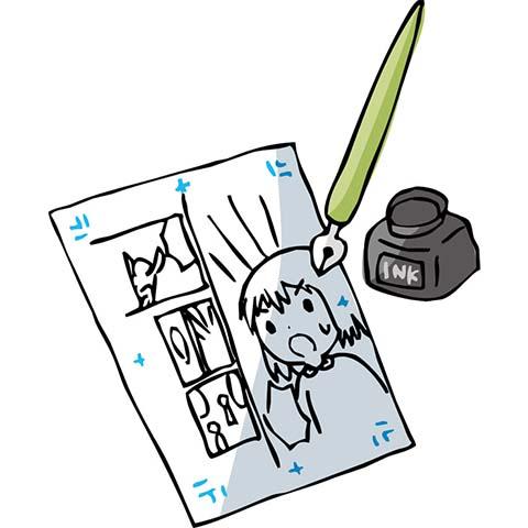 漫画家 雑誌