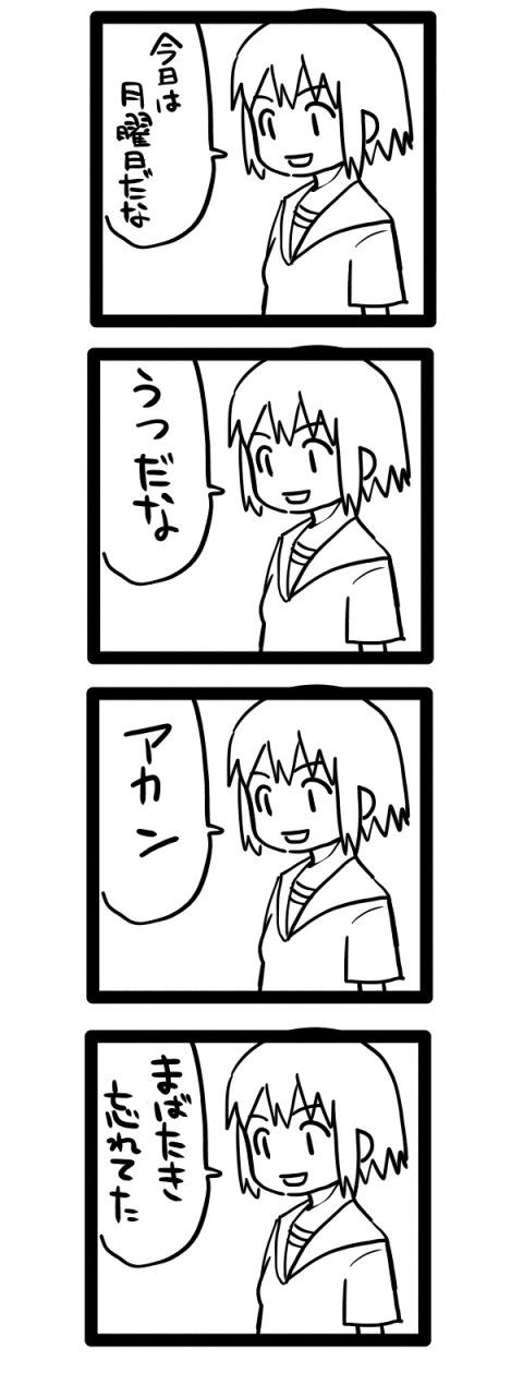 b12ed77d.jpg