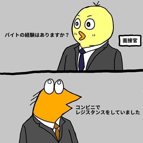 なんj NHK