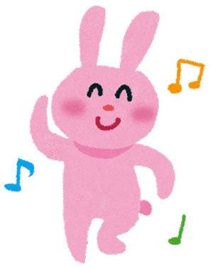 踊る ウサギ