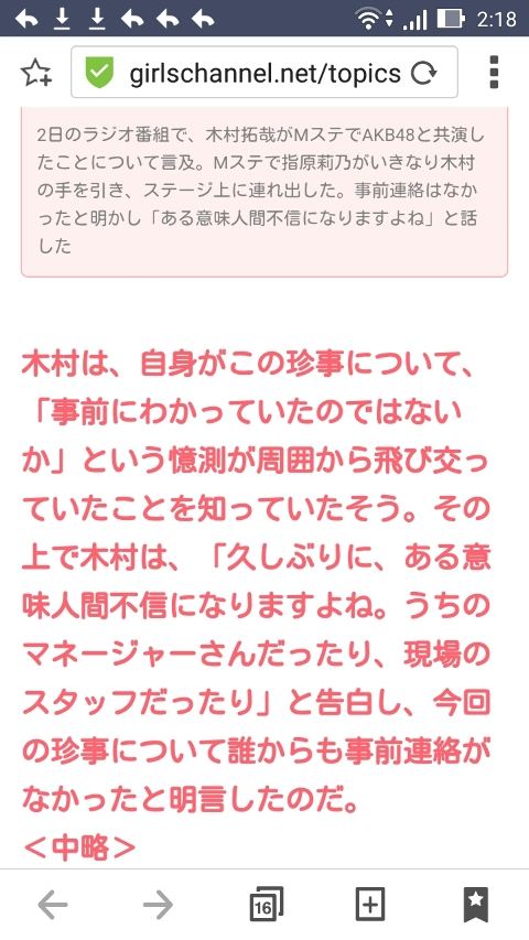 b22fe71b.jpg
