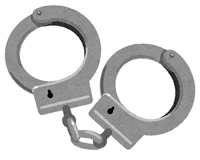 逮捕 (3)