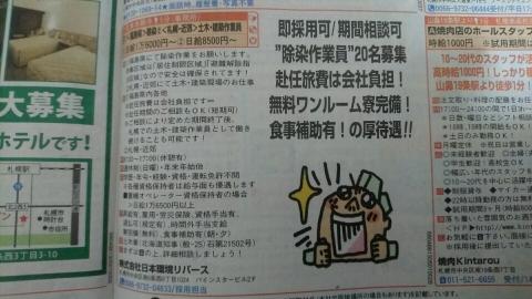 b2f5aea9.jpg