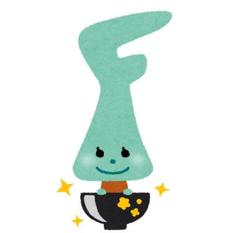 石川県のキャラクター