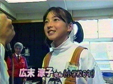 広末涼子 子役