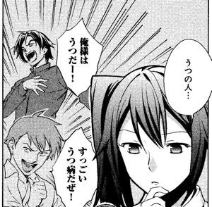 utukaishilya2001825118