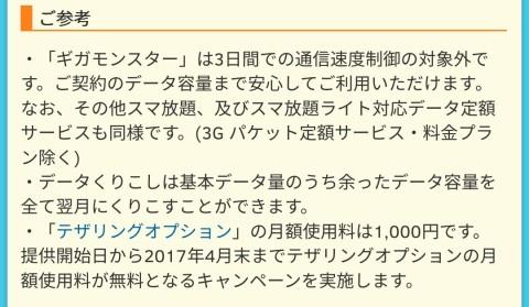 b5250923.jpg