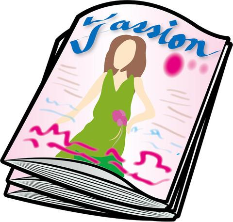 ファッション 雑誌