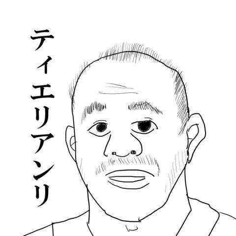 b611b5d7.jpg