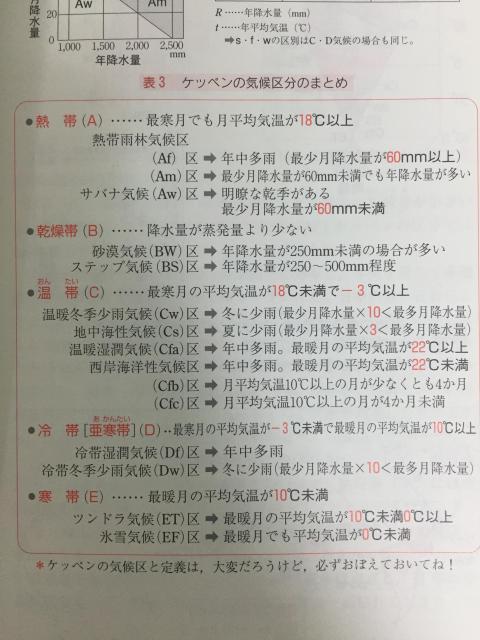 b63b5f69.jpg