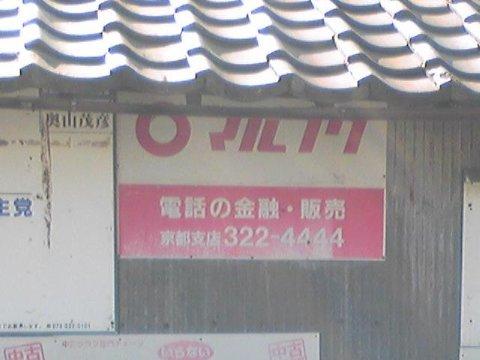 b640c97d.jpg