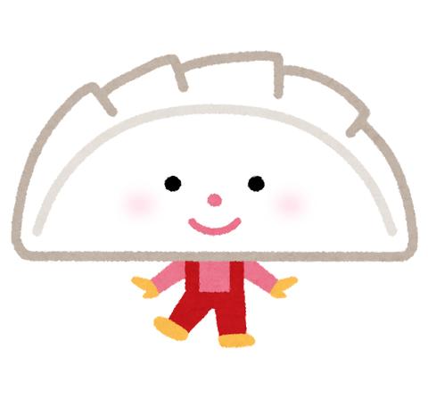 餃子_001