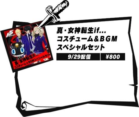 b6737cdb.jpg