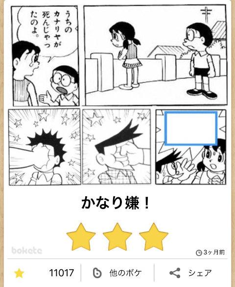 b7013491.jpg