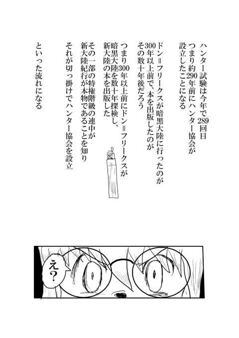 b8801a36.jpg