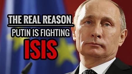 ロシア ISIS