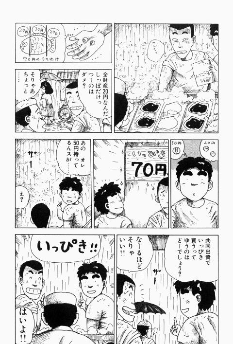 b93761eb.jpg