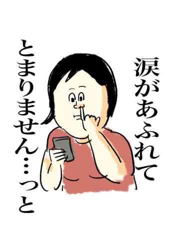 b971b37f.jpg