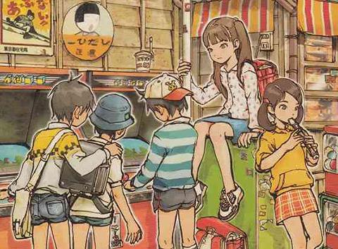 駄菓子屋 ゲーム