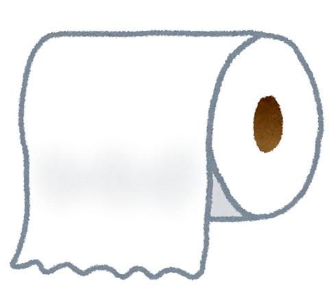 トイレットペーパー_001