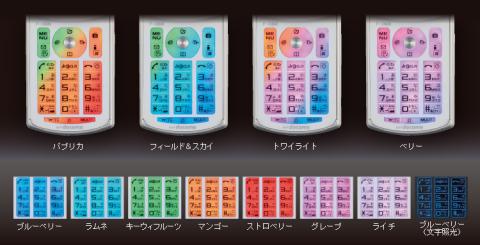 bc482c62.jpg