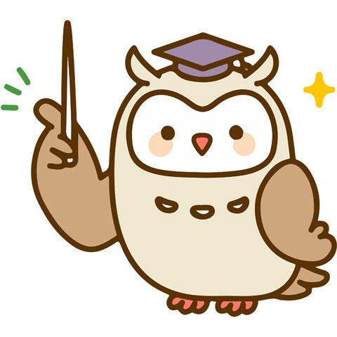 フクロウの先生