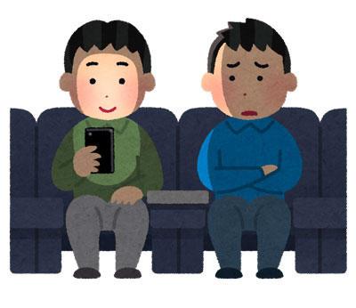 映画館 スマホ