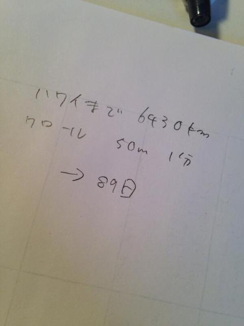 be2c3854.jpg
