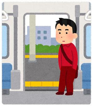 電車 ドアの横に立つ人