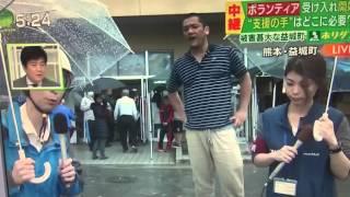 熊本 被災者