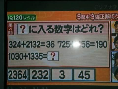 bfae0044.jpg