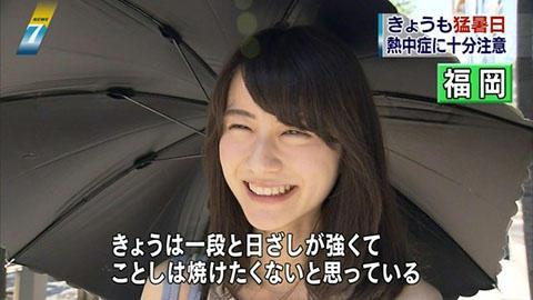 NHK 美人