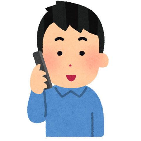 電話をする人