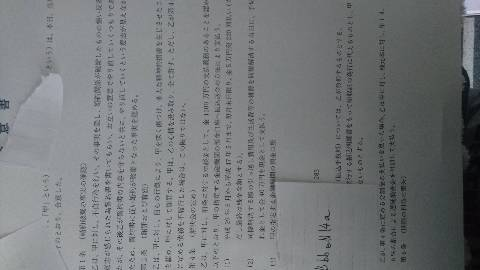 c1d95427.jpg