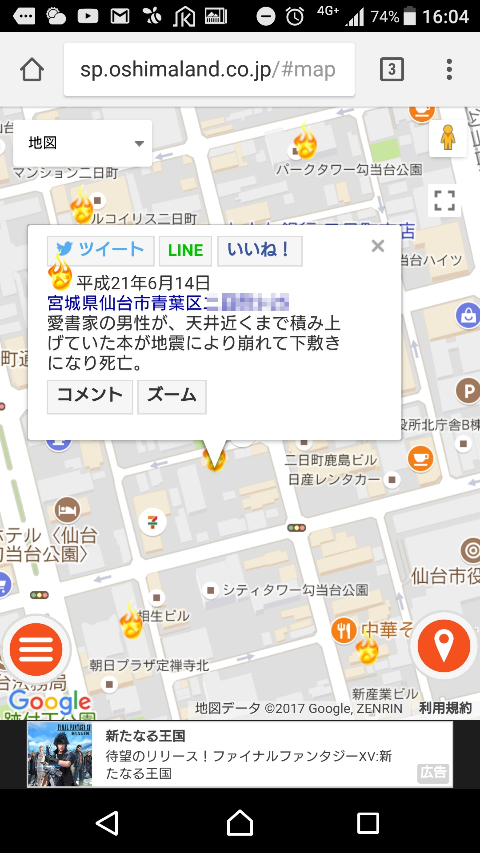 c3054832.jpg
