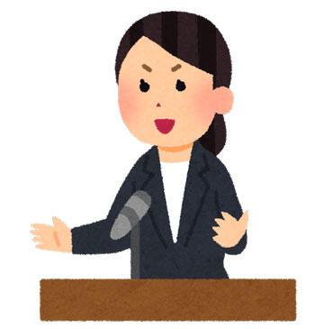 演説をしているスーツを着た女性