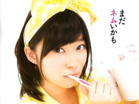 Sashihara-Rino-指原莉乃-10-480x640