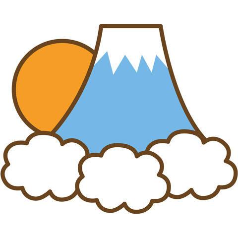 雲と富士山と初日の出
