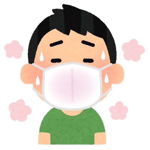 夏 マスク 暑い