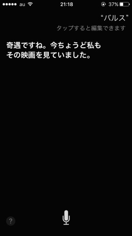 c6337030.jpg