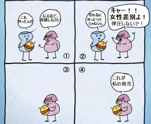 c6f05758.jpg