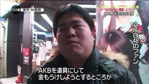 20120115_kasiwagi_15